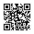 QRコード https://www.anapnet.com/item/260356