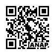 QRコード https://www.anapnet.com/item/257381