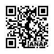 QRコード https://www.anapnet.com/item/257277
