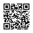 QRコード https://www.anapnet.com/item/256122