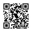 QRコード https://www.anapnet.com/item/264352