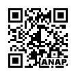 QRコード https://www.anapnet.com/item/250621