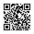 QRコード https://www.anapnet.com/item/264487