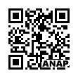 QRコード https://www.anapnet.com/item/260417