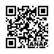 QRコード https://www.anapnet.com/item/265445