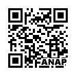 QRコード https://www.anapnet.com/item/263883
