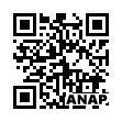 QRコード https://www.anapnet.com/item/246384