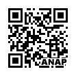 QRコード https://www.anapnet.com/item/242004