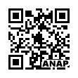 QRコード https://www.anapnet.com/item/260706