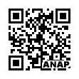 QRコード https://www.anapnet.com/item/263957