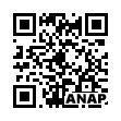 QRコード https://www.anapnet.com/item/261049
