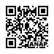 QRコード https://www.anapnet.com/item/250808