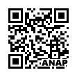 QRコード https://www.anapnet.com/item/230987