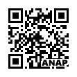 QRコード https://www.anapnet.com/item/260581