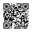 QRコード https://www.anapnet.com/item/262274