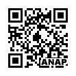 QRコード https://www.anapnet.com/item/255883