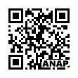 QRコード https://www.anapnet.com/item/258973
