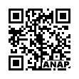 QRコード https://www.anapnet.com/item/262749