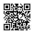 QRコード https://www.anapnet.com/item/255741