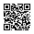 QRコード https://www.anapnet.com/item/241630