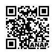 QRコード https://www.anapnet.com/item/264360