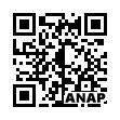 QRコード https://www.anapnet.com/item/263628