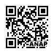 QRコード https://www.anapnet.com/item/254885