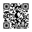 QRコード https://www.anapnet.com/item/257332