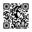 QRコード https://www.anapnet.com/item/249327