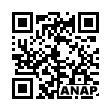 QRコード https://www.anapnet.com/item/262483