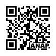 QRコード https://www.anapnet.com/item/247425