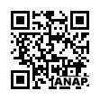 QRコード https://www.anapnet.com/item/250559