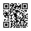 QRコード https://www.anapnet.com/item/252750