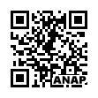 QRコード https://www.anapnet.com/item/261577