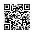 QRコード https://www.anapnet.com/item/229829