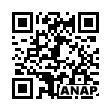 QRコード https://www.anapnet.com/item/259432