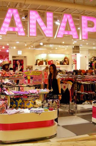 ANAP 仙台フォーラス店