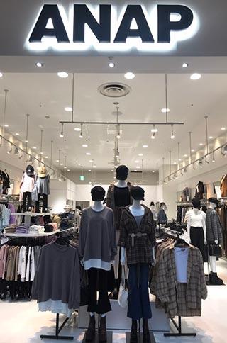 イオンモールりんくう泉南店
